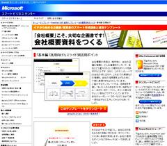 200809PRESEN_IMPRESS.jpg