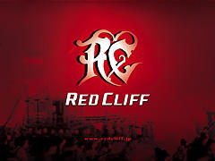 redcliff_wp1_s.jpg
